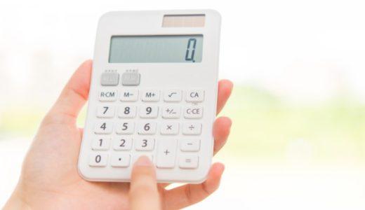 ZitA(ジータ)の価格はいくら?安く最安値で買う方法は?