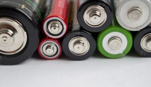 ZitA(ジータ)で使用する電池の種類は?どれくらいの期間使用できるの?