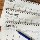 【2021年3月】ZitA(ジータ)の予約・在庫状況は?最新入荷情報は?