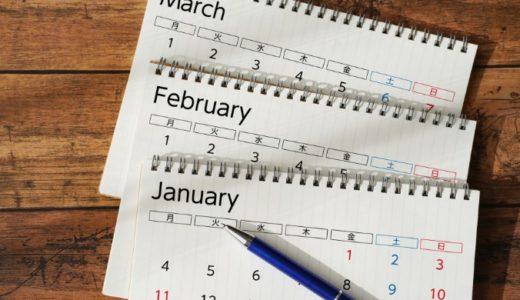 【2021年1月】ZitA(ジータ)の予約・在庫状況は?在庫ありの店舗は?